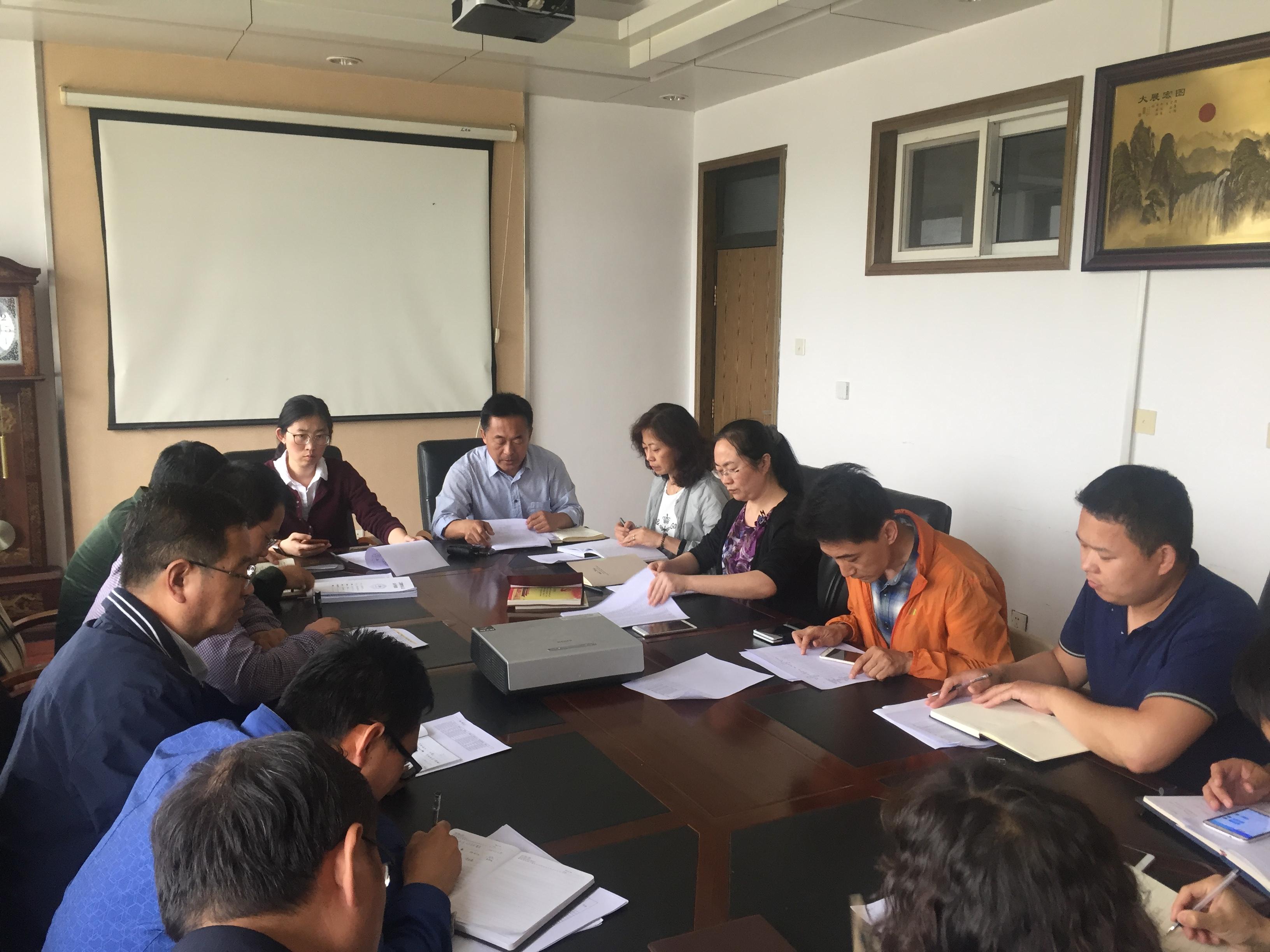 何燕青岛科技大学